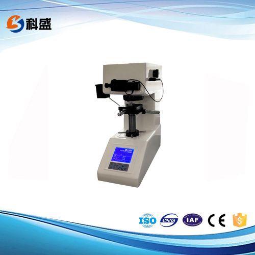 HVS-1000型数显显微硬度计