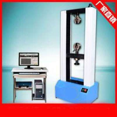 万能材料试验机的操作规程与维护保养